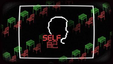 SELF Key Image