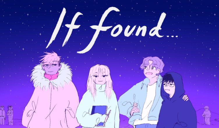 If Found - Key Art